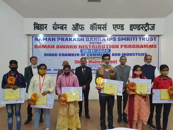 दसवीं व बारहवीं के 6 टॉपर्स छात्र - छात्राओं को किया गया रमन अवार्ड से सम्मानित