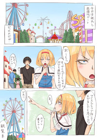 Alice went to an amusement park