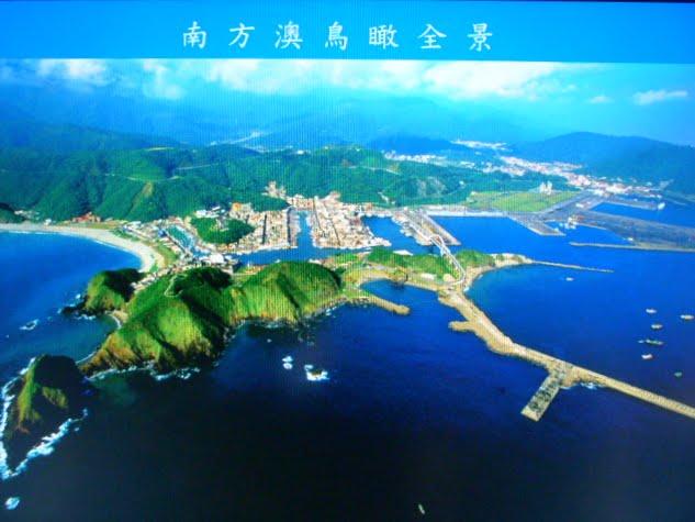 SU AO, un port très bien protégé