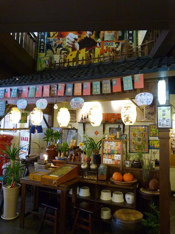 TAIWAN.Taipei . Dans les environs de Xizhi et un bon restaurant à Xizhi - P1000702.JPG