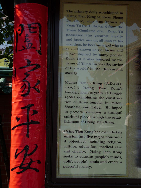 TAIWAN.Taipei Avant la nouvelle année - dimamche%2B18%2Bjanvier%2B013.jpg