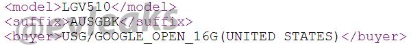 Nexus 8 LGV510
