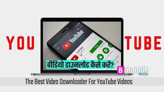 Best Video Downloader For YouTube Videos