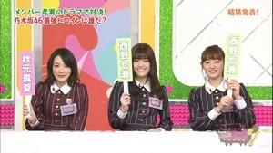 161213 NOGIBINGO!7~女の子なら輝きたい!最強ヒロイン決定戦~.ts - 00393