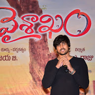 Vaishakam Movie  Trailer Launch (143).JPG