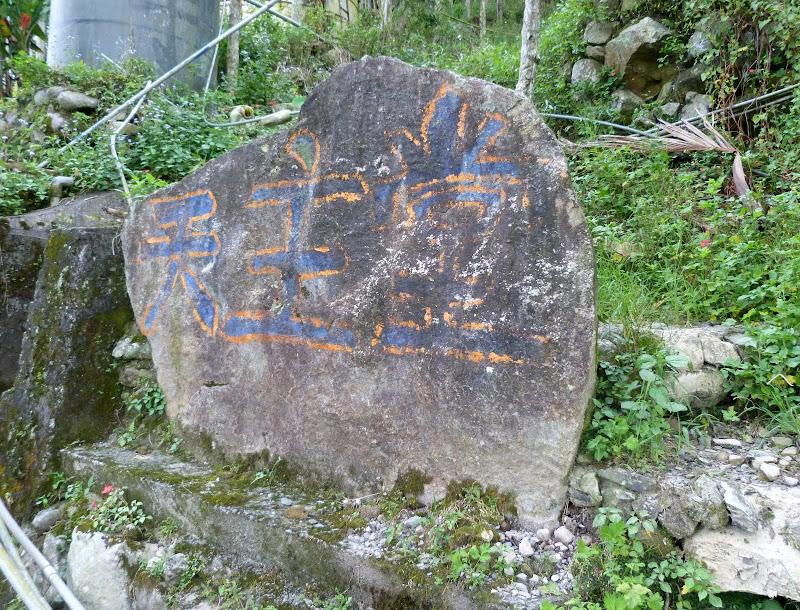 Puli  en passant , entre autres, par les villages de l ethnie Bunum de Loloko et Dili. J 10 - P1170146.JPG