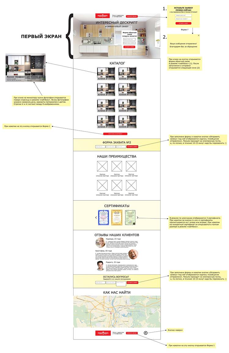 web_surmeb-2.jpg