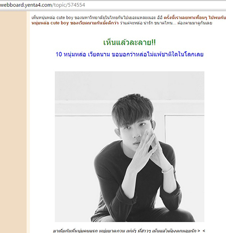 Bang xep hanh top 10 trai dep Viet Nam tren trang tin Thai Lan