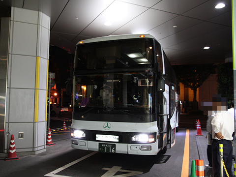 いわさきバスネットワーク「桜島号」 ・116 鹿児島中央駅前到着