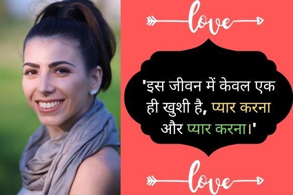 Short Happy Shayari