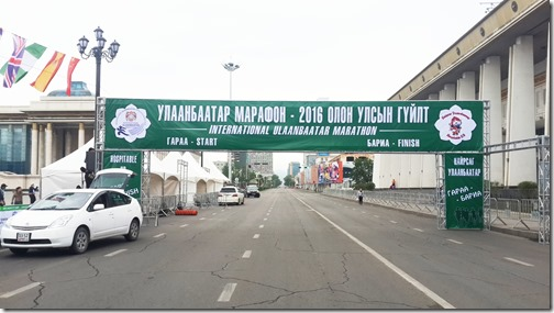 Mongolia130