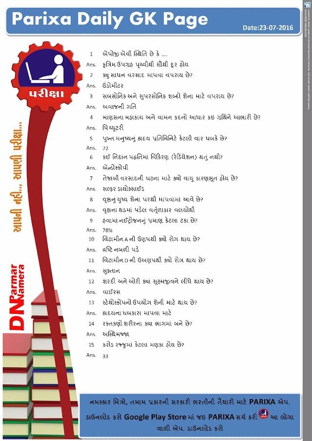 PARIXA APP DAILY GK PAGE : VIGYAN - DATE 23/07/2016... BY PARIXA APP