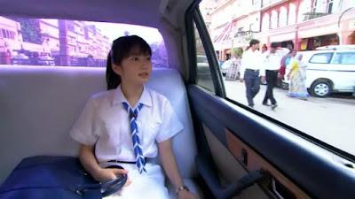 seira limousine
