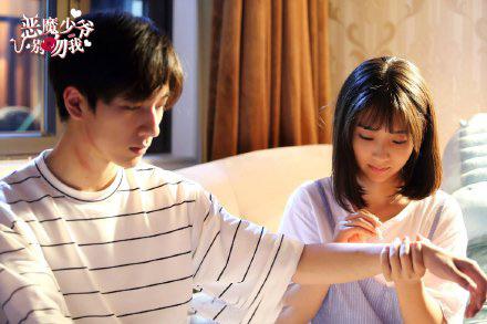 Master Devil Do Not Kiss Me / E Mo Shao Ye Bie Wen Wo China Drama
