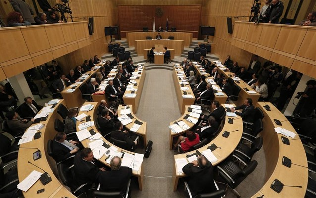Για πρώτη φορά καταψηφίστηκε ο προϋπολογισμός στην Κύπρο