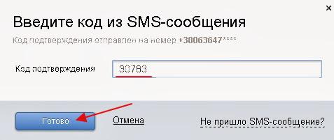 mail ru регистрация почтового ящика