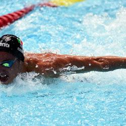 Universiade Gwangju 2015: Live Sport