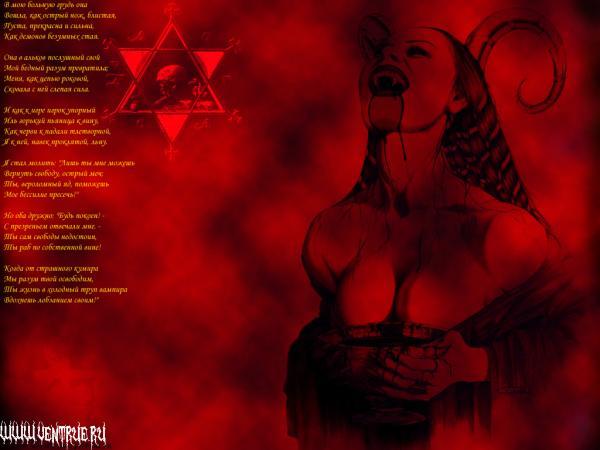 Red Vampire Girl, Vampire Girls 2