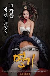 Myunggi - Chuyện tình cung cấm