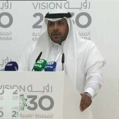 Dr. Faisal Mrza