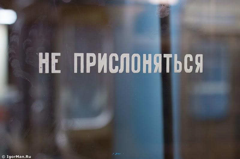 Ретропоезд Сокольники