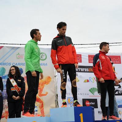 Carrera de Socuéllamos 2015 - Trofeos