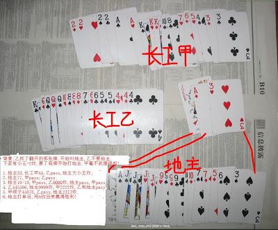 2010.02.24_01-2010-02-24-00-49.jpg