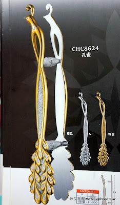 裝潢五金 品名:CHC8624-孔雀大把手 長度:600m/m 孔距:250m/m 顏色:雙色/白鐵/鈦金色 牌價:$10600 玖品五金