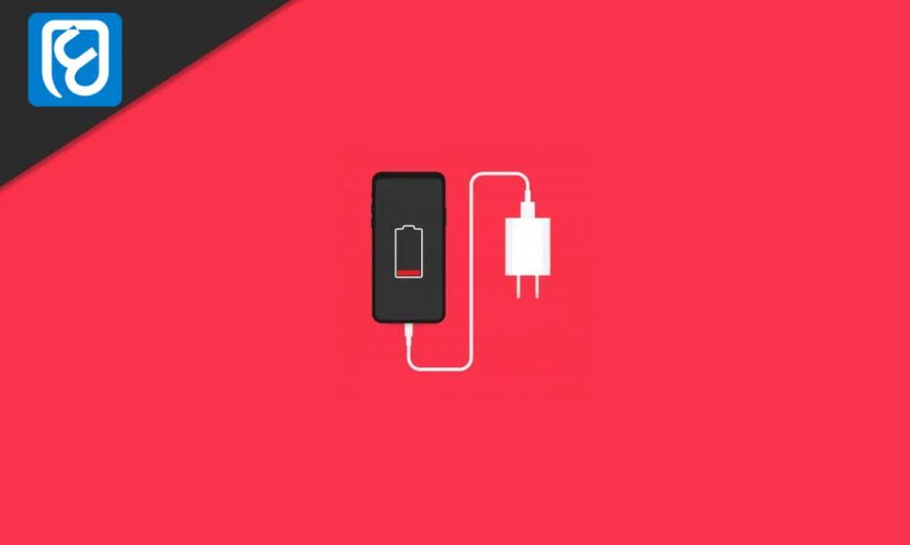 أسباب تجعل شحن هاتفك بطيئًا و حلول لتجاوز المشكلة