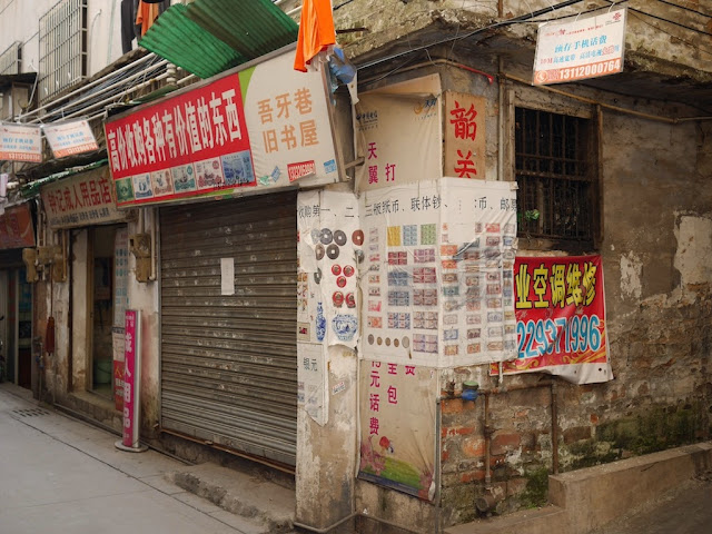 The Wuya Lane Old Book Room (吾牙巷旧书房) in Shaoguan, Guangdong