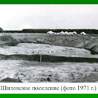 История Воронежского края (Слайды) 005.jpg