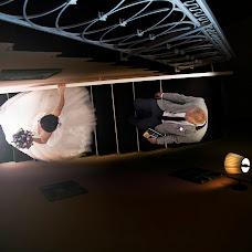 Wedding photographer Mayami Mernikova (Miami17). Photo of 15.09.2016