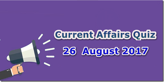 26 August 2017 Current Affairs Mcq Quiz
