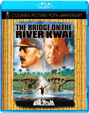 [MOVIES] 戦場にかける橋 / THE BRIDGE ON THE RIVER KWAI (1957)