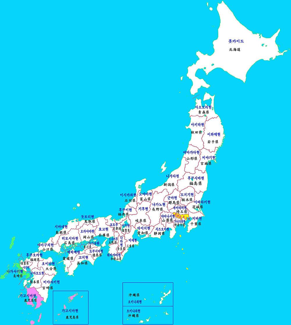 파일:external/upload.wikimedia.org/1000px-Japan-map.jpg