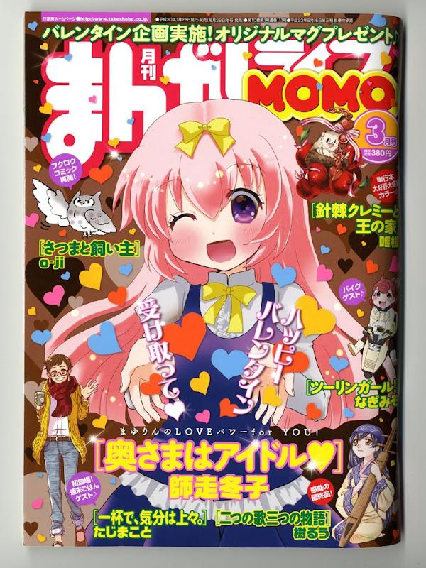 momo03001