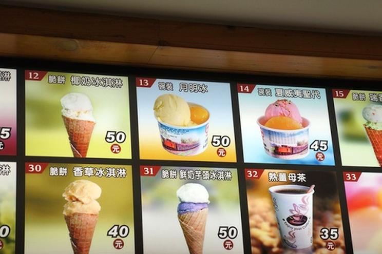 【光復觀光糖廠】花蓮美食冰淇淋下午茶推薦