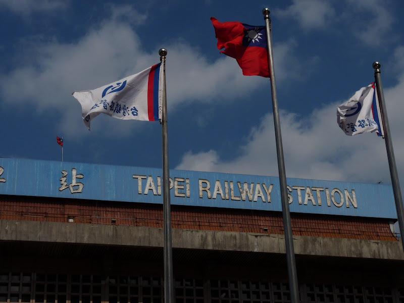 TAIWAN.Taipei - cejour%2B005.jpg