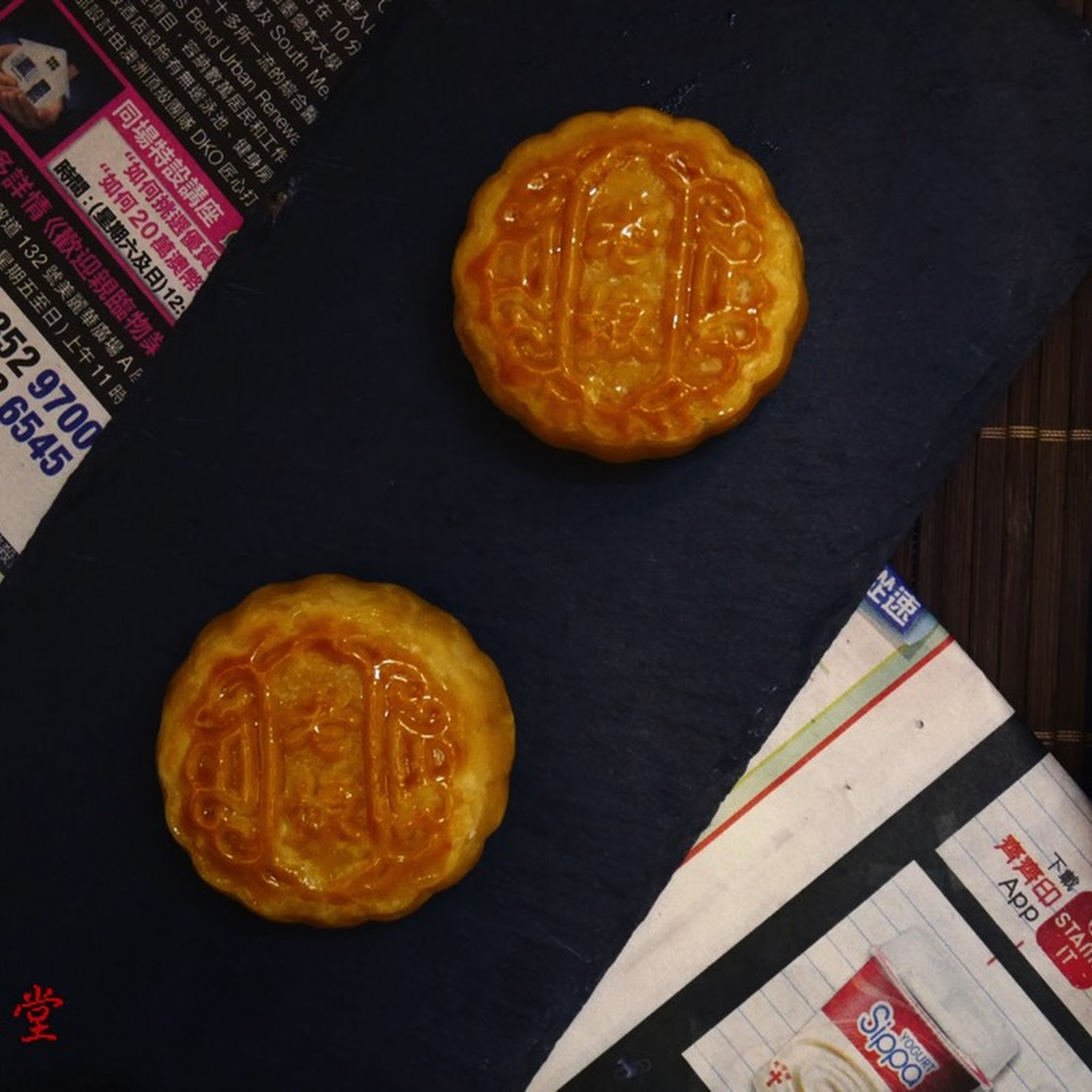 流心奶黃月餅 Lava Custard Mooncakes 【老娘的草根飯堂】流心餡、奶黃餡