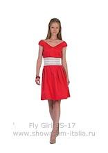 Fly Girl SS17 018.jpg