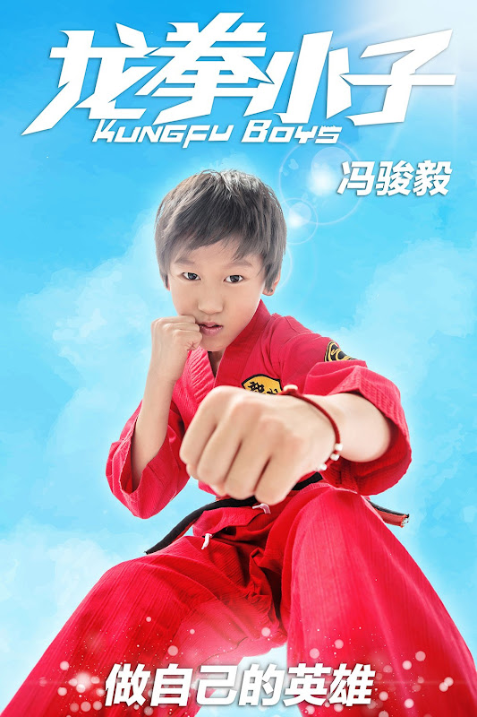 Kung Fu Boys China Movie
