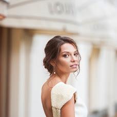 Wedding photographer Ekaterina Gerasimova (Ortodont). Photo of 05.11.2018