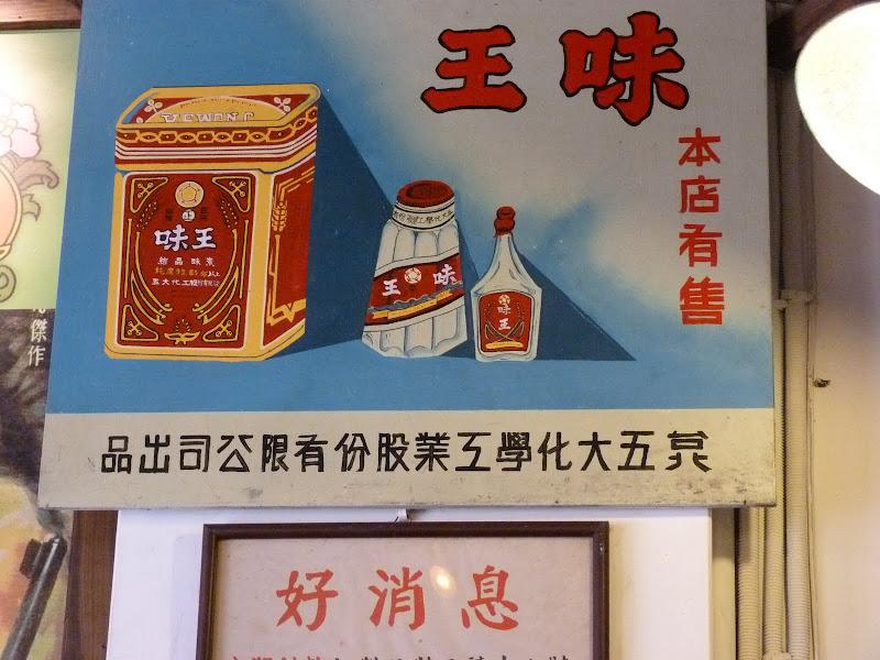 TAIWAN.Taipei . Dans les environs de Xizhi et un bon restaurant à Xizhi - P1000694.JPG