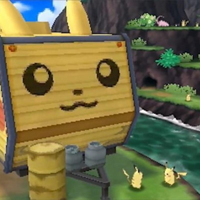 Pokemon Ultra Sun & Moon – Fundorte aller Move Trainer & besonderen NPCs (Guide)