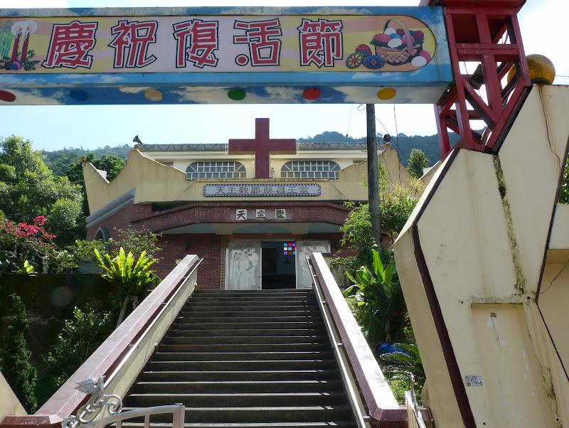Puli ,divers ,vers Wushe,Lushan hot spring J 21 - P1190854.JPG