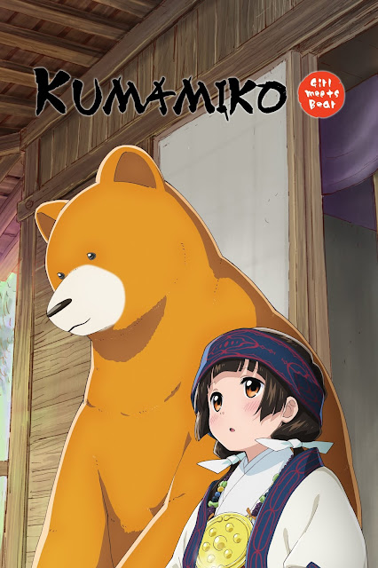 Kumamiko – Girl Meets Bear