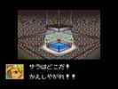 Virtua Fighter Mini (137)