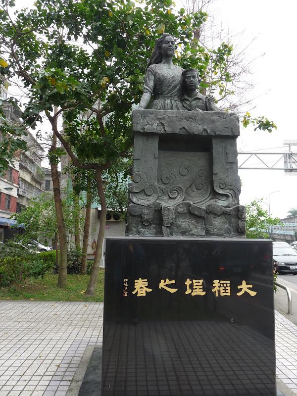 TAIWAN.Taipei série des 133 sites historiques de Taipei - P1150950.JPG