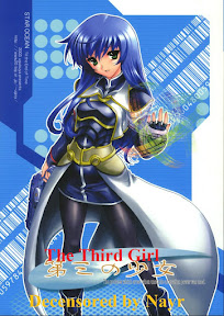 Daisan no Shoujo   The Third Girl (decensored)
