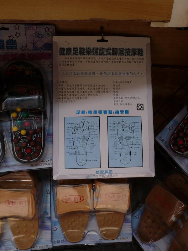 TAIWAN.Shen Keng , dans la banlieue de Taipei - P1090821.JPG